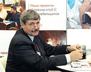 Гущин Сергей Олегович